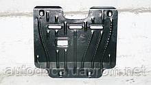 Захист картера двигуна Lexus IS250 4х4 2006-