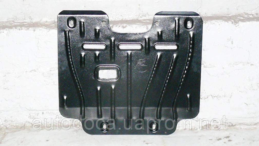 Защита картера двигателя Lexus IS250  4х4 2006-