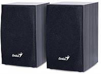Колонки Genius 2.0 SP-HF160 USB Black 31731063100