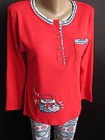 Яркие качественные пижамы для молодежи., фото 1