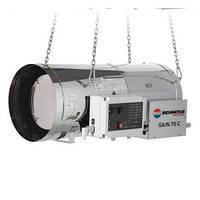 Газовая пушка на природном газе Arcotherm GA/N 70 C, 70 кВт