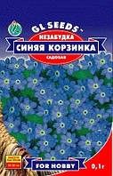 Семена Незабудки Синяя корзинка