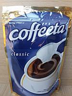 Сухие сливки Coffeeta, 200 гр
