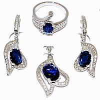 """Набор ХР """"кулон,серьги и кольцо """"Цвет:серебряный ; Камни:синий циркон и  белые фианиты. 18"""