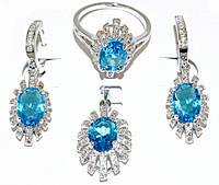 """Набор ХР """"кулон,серьги и кольцо """"Цвет:серебряный ; Камни:голубой циркон и  белые фианиты. 18р."""