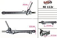 Рейка без Г/У восстановленная NISSAN JUKE 10-,JUKE (F15) 13-   MSG - NI 112R