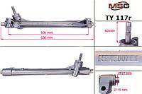 Рейка без Г/У восстановленная TOYOTA RAV 4 12-,LEXUS NX 200/300H 14-   MSG - TY 117R