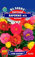 Семена Портулака Барокко-mix крупноцветковый махровый d=3-4cm