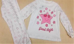 Пижама звездочка