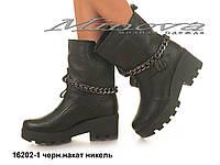 Женские зимние кожаные молодежные черные ботинки на цигейке на танкетке 6 см (размеры 36-41)