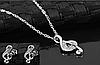 """Комплект Swarovski """"Скрипичный ключ в серебре"""""""
