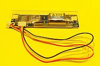 Универсальный инвертор LCD, ЖК на 2 лампы CCFL