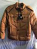 Мужская куртка юниор зима, фото 5
