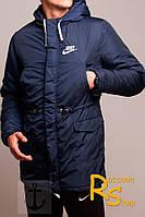 Зимняя мужская куртка Nike blue (осень-зима)