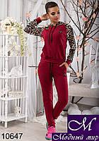 Женский красивый спортивный костюм р. S, M, L арт. 10647