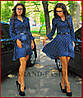 Платье Туника Рубашка ~Каприз~ цвет тёмно-синий