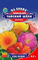 Семена Эшшольции Тайский Шелк d=5-7cm крупноцветковая смесь