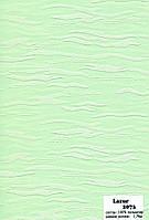 Ролеты тканевые открытого типа ткань Лазурь (Ван Гог), фото 1