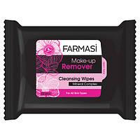 1201004 Farmasi (Фармаси) Салфетки для снятия макияжа розовые, 15 шт