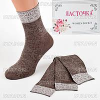 Красивые капроновые носочки Nailali C237-5-R. В упаковке 10 пар