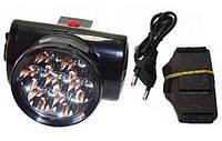Фонарик налобный аккум  Yajia YJ-1858 7 LED