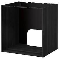 IKEA МЕТОД Напольный шкаф д/встр духовки/мойки, под дерево черный : 80215474, 802.154.74