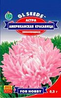 Семена Астры Американская Красавица розовая пионовидная d=10-12cm