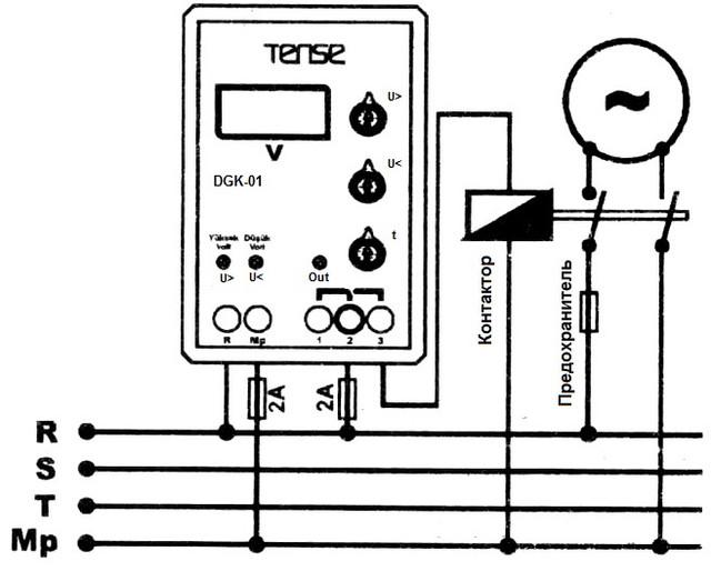 Микропроцессорное реле напряжения электронное для защиты однофазных двигателей
