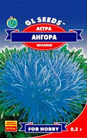 Семена Астры Ангора d=10-12cm краллен голубая