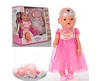 Кукла пупс Baby Born интерактивный, посуда, горшок, подгузник, 2 соски