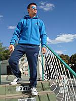 Теплый спортивный костюм мужской Nike на молнии брючки на манжете