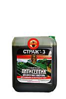 """Антисептик, биозащита  """"Страж-3"""" 5л (антижук)"""