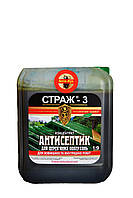 """Антисептик, биозащита  """"Страж-3"""" (антижук) концентрат 5л"""
