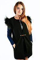 Женский стильный кашемировый жилет с мехом (3 цвета)