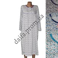 Женская байковая ночная рубашка (БАТАЛ) 164  оптом со склада в Одессе.