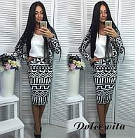 Женский модный  костюм ткань дайвинг цвет черный с белым