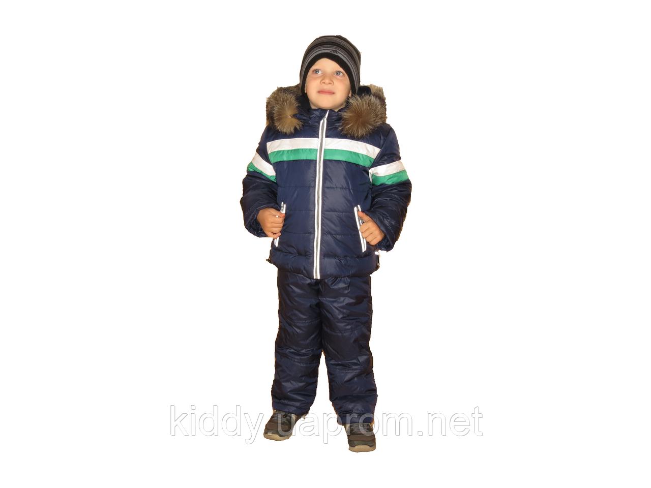 Зимние комплекты для женщин – куртка и брюки изоражения