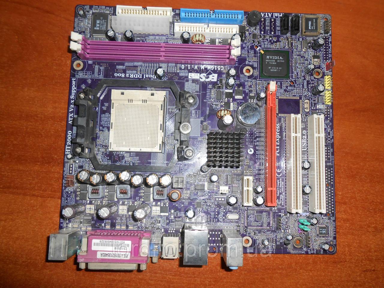 ECS C51GM-M V1.0 WINDOWS 8 X64 DRIVER DOWNLOAD