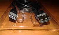 ЮСБ кабель типа C шнур провод Type-C