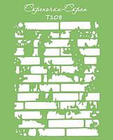 Трафарет старинная стена
