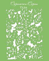 Трафарет осеняя листва