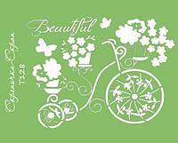Трафарет велосипед