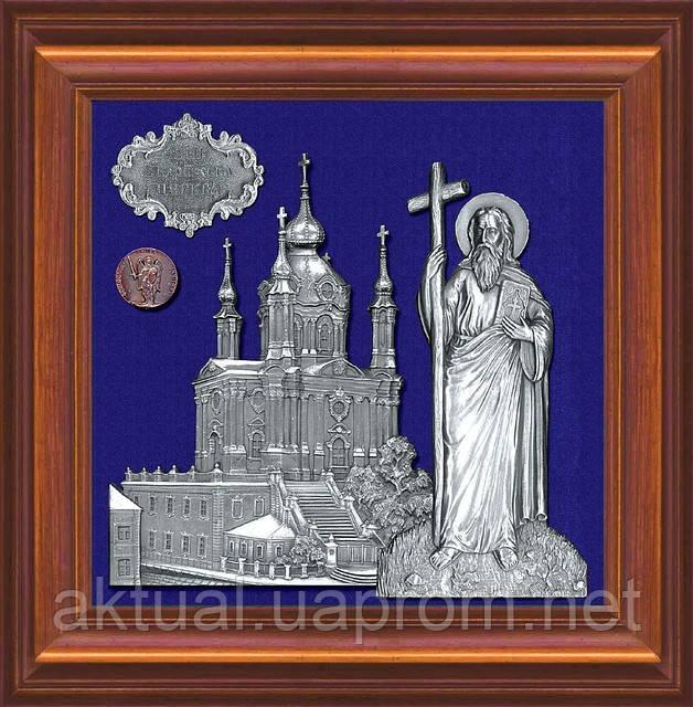 Коллаж Андреевская церковь в Киеве