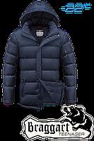 Куртка подростковая зимняя Braggart Teenager - 7052S темно-синяя