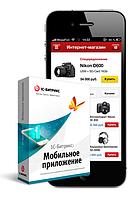 1С-Битрикс: Мобильное приложение 2.0 (1С-Битрикс)
