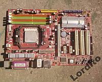 MSI K9N Neo (MS-7260 Ver:1.0) Socket AM2