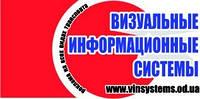 Реклама на транспорте, наружная реклама в Одессе.