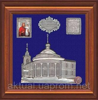 Коллаж Свято-Введенский монастырь в Киеве