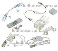 Аксессуары для светодиодной ленты на 220V