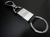 Автомобильный брелок для ключей Audi (Ауди) Luxury